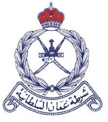 ROP_-_Logo